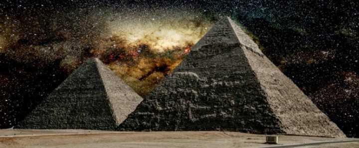 пирамида 43