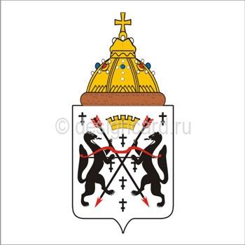 Сибирское царство