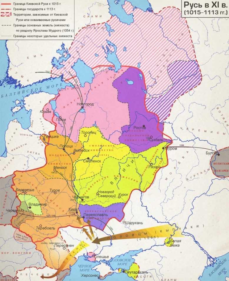 Русь в XI веке (1015-1113 гг.)