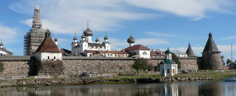 осада Соловецкого монастыря 1668-1676