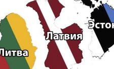 литвины и русины