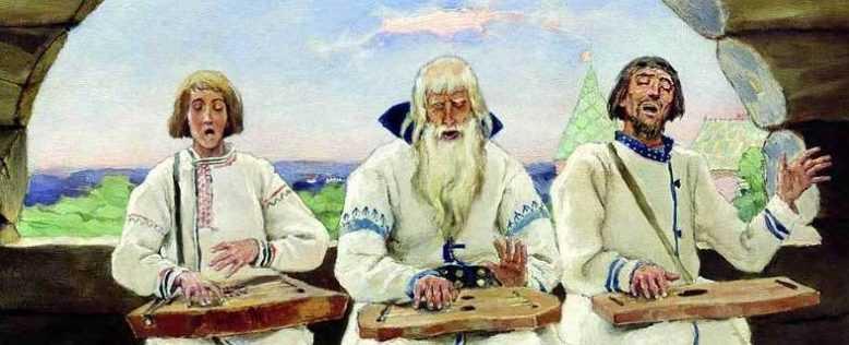 Нетрадиционный взгляд. История славян