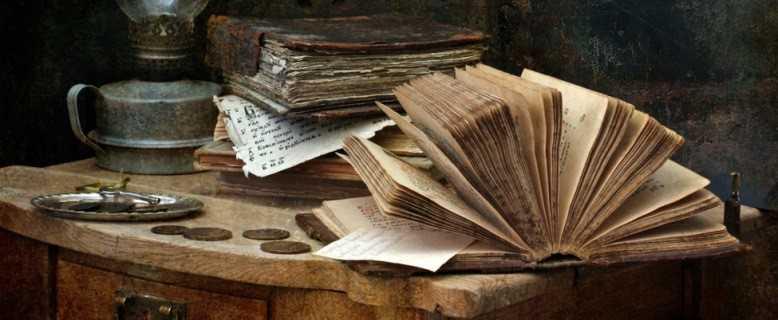 картинки книги древние