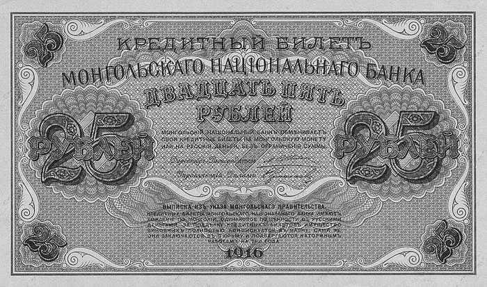 Свастика на российских деньгах