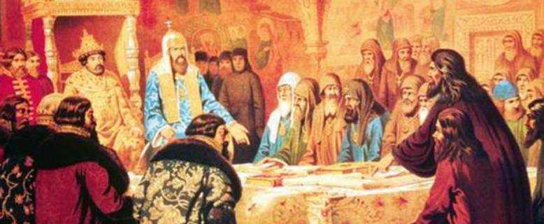 реформа патриарха Никона