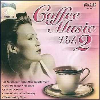 cofee-music