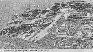 восточная группа пирамид