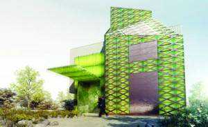 Ennesys-Axel-Schoenert-Architects-537x331-300x184