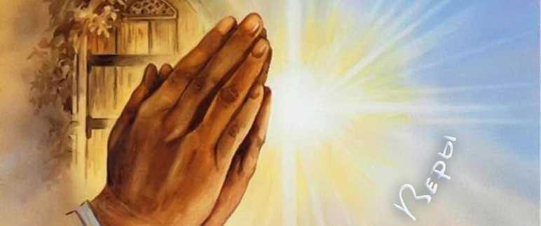 den-vsemirnyx-molitv-o-mire-