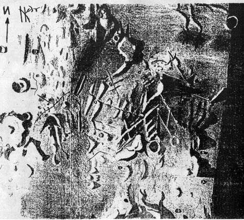 Зарисовка Франца Паула фон Груйтуйзена.