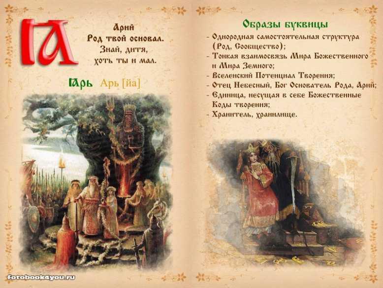 azbuka41