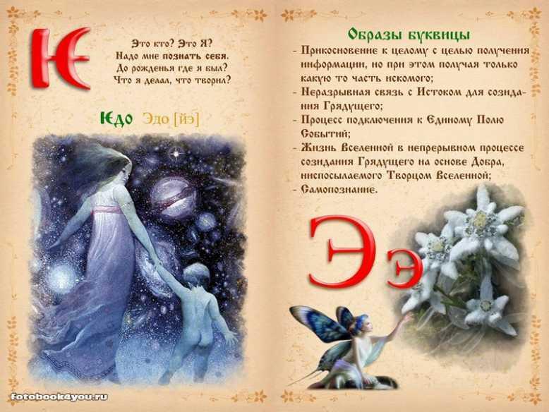 azbuka42