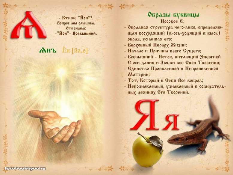 azbuka44