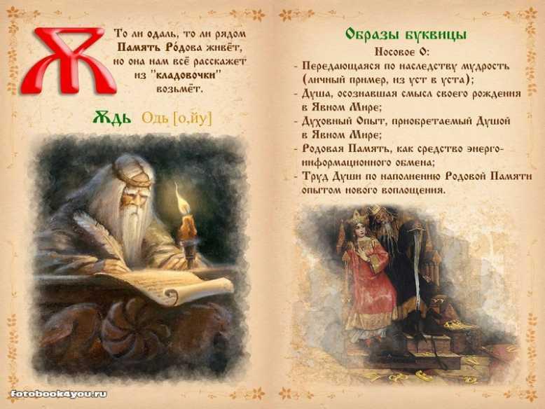 azbuka45