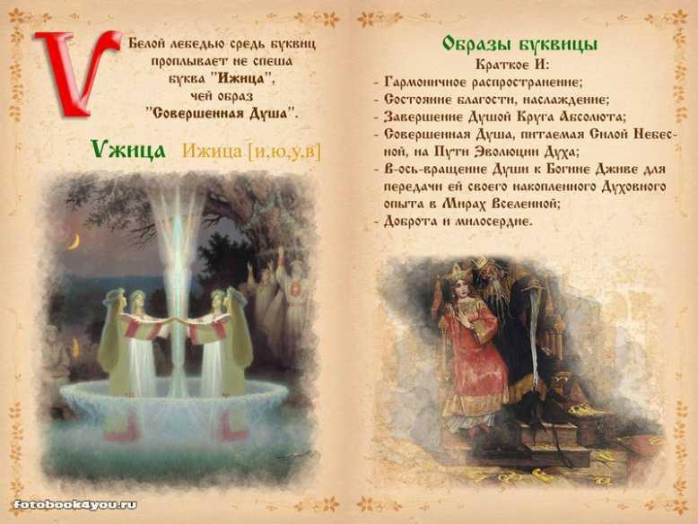 azbuka51