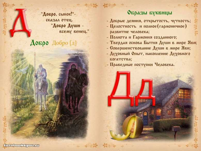 azbuka8
