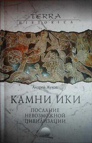 book2ц43