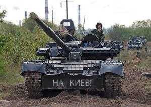 na_kiev