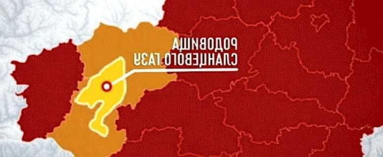 shale_gas_field_in_ukraine