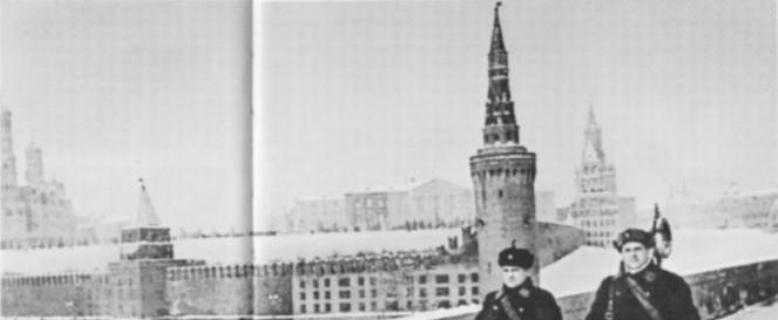 кремль5