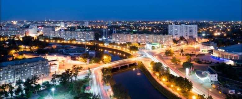 город Харьков