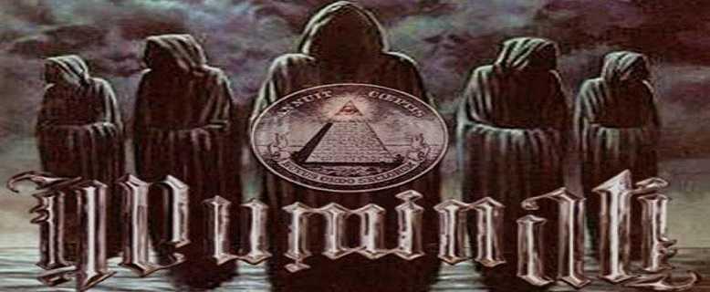 иллюминаты и масоны