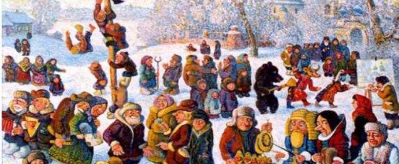 праздники зимой