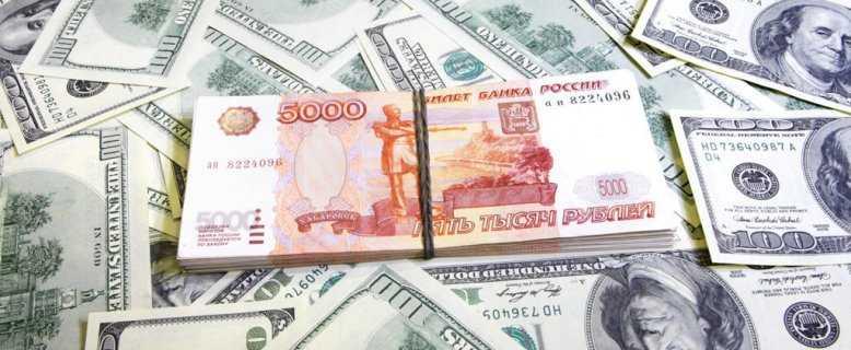 рубль может стать валютой