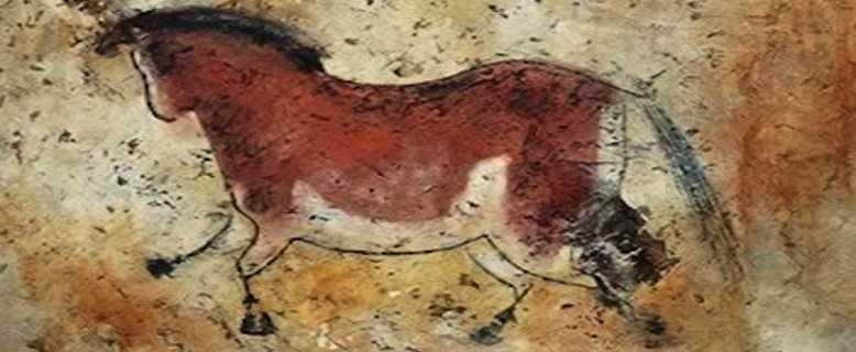 древняя лошадка