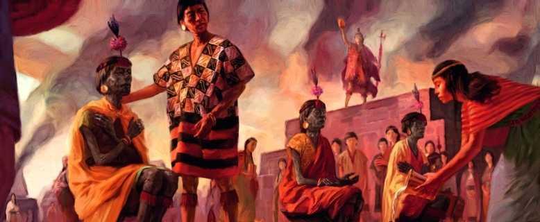 народ Чачапойя