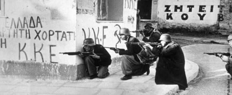 гражданская в Греции