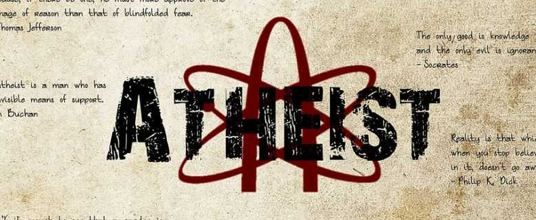 беседа с атеистом