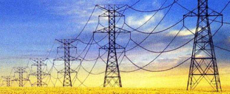 вечный двигатель или энергетика будущего