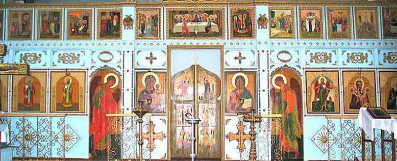 иконы по Левашову