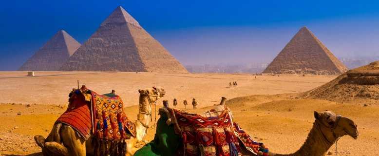 возникновение египетского государства