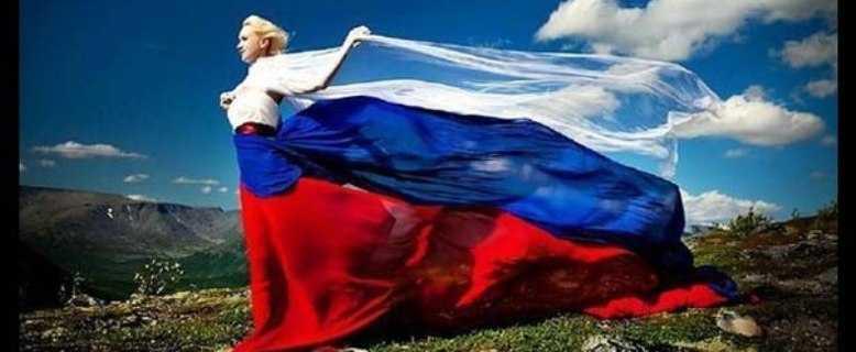 Новороссия