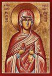 Евангелие от Марии Магдалины 1
