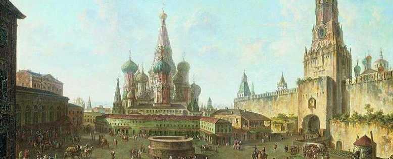 пожар Москвы 1812