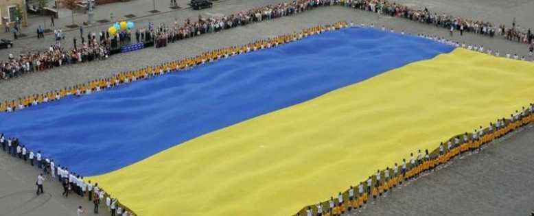 история Украины от Бузины