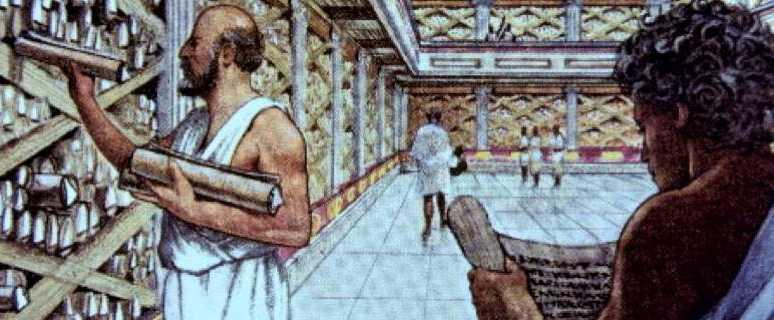 древние библиотеки