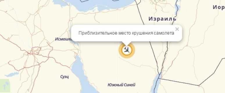 Выживших в результате авиакатастрофы с участием лайнера компании «Когалымавиа» нет