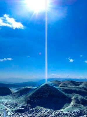 над боснийской пирамидой