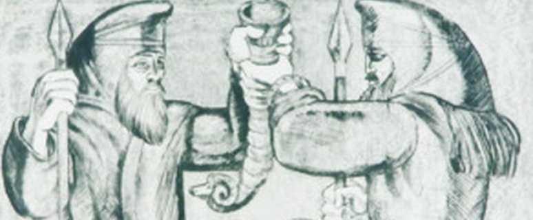 массагеты - история народа