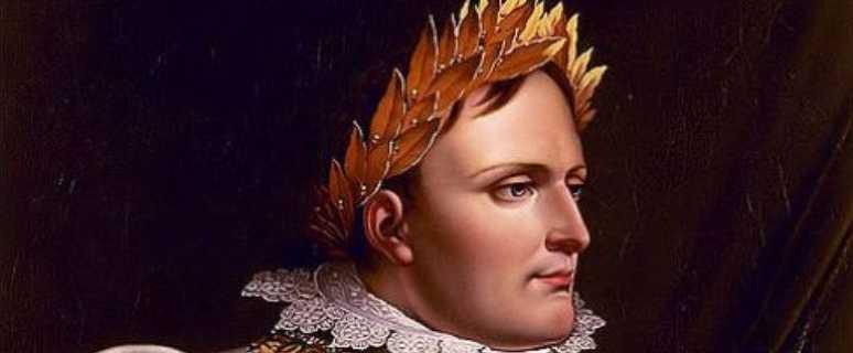 история Наполеона