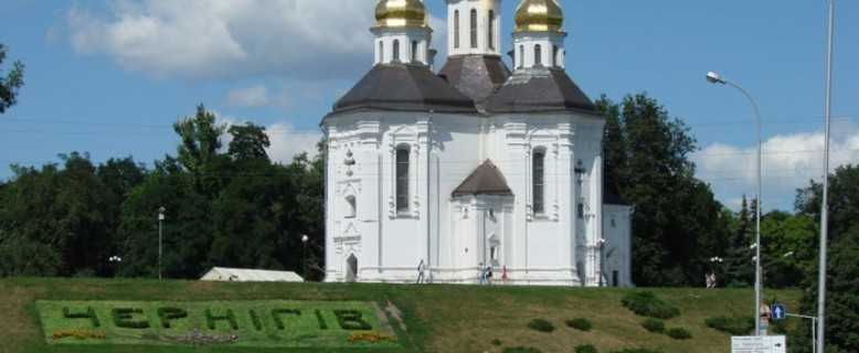 Чернигов на карте Украины. Узнать где находится, получить координаты и посмотреть фото Чернигова