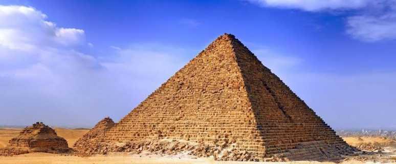 принцип работы пирамиды