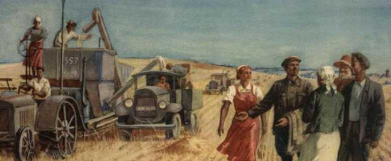 оллективизация сельского хозяйства