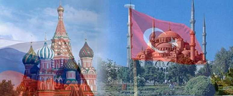 древние связи с Турцией