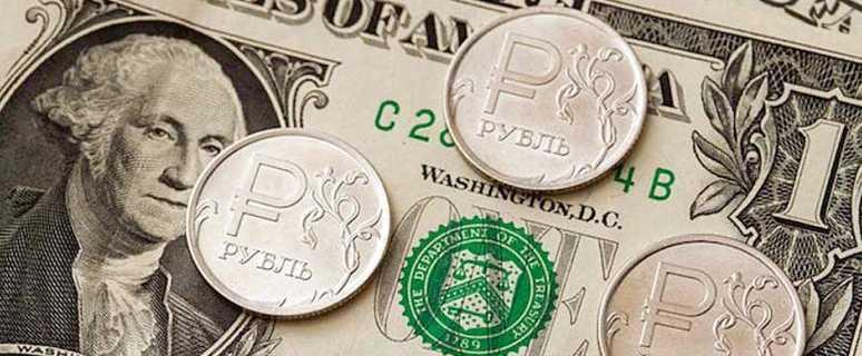 Курс доллара в 2016 году 1 к 3