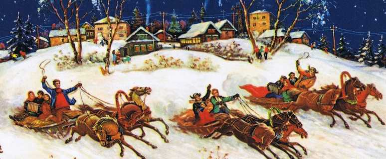 Мифы и предания древних славян